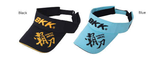 BKK Fishing Visor Black - 1510