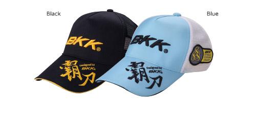 BKK Mesh Cap Blue  - 1509