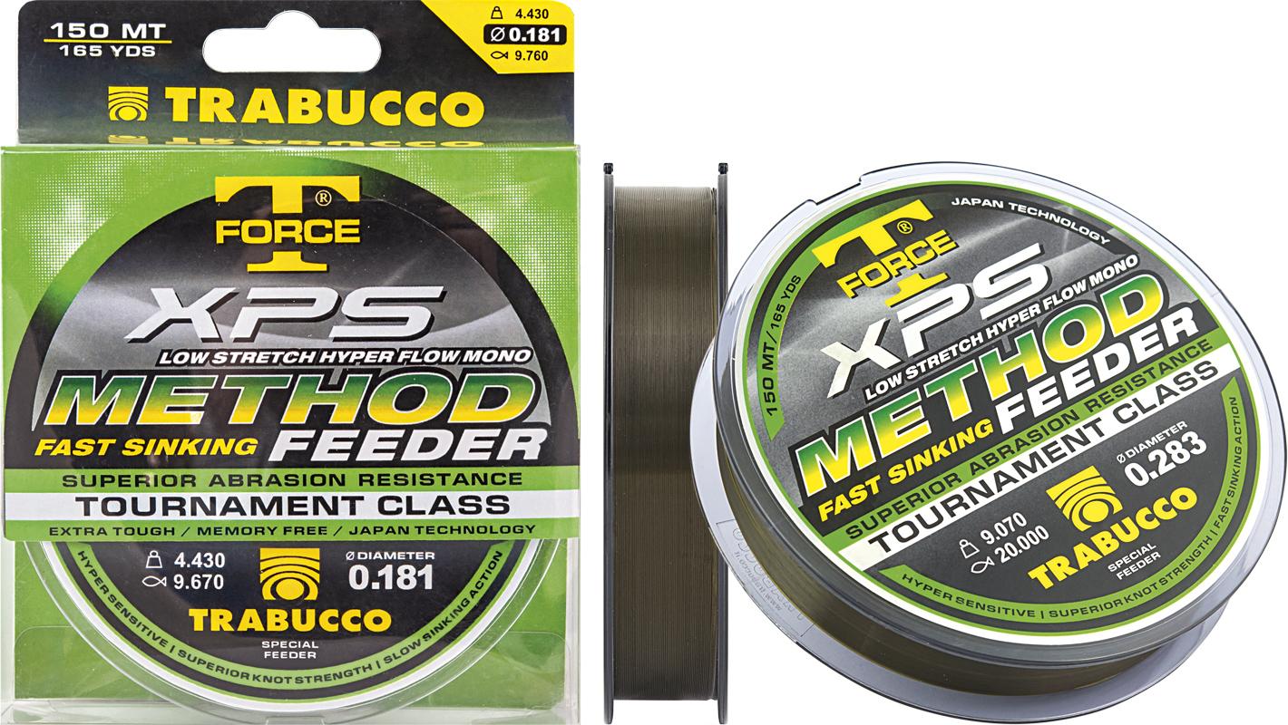 Trabucco XPS METHOD FEEDER 0.221mm 150m