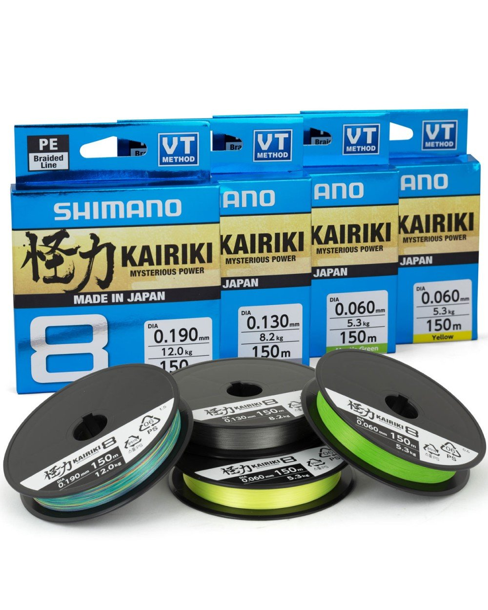 Shimano KAIRIKI 8 0.13mm 150m Mantis Green
